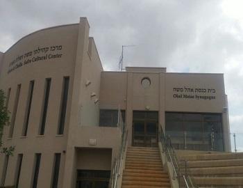בית כנסת בישוב אליאב